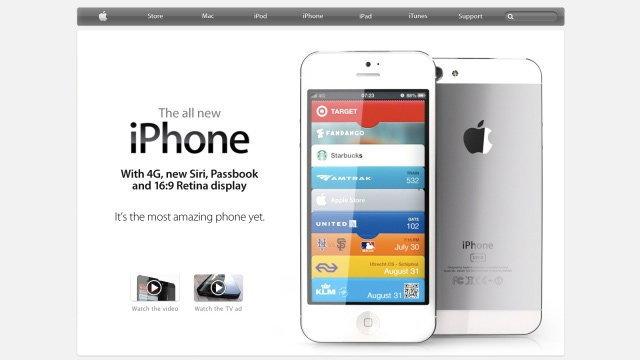 สื่อนอกโหมหนัก iPhone 5 เปิดตัวทางการ 12 กันยายน 2555 นี้!