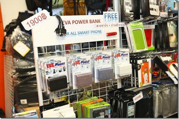 Commart Comtech Thailand 2012 พาทัวร์ Accessories, Gadget [Part1]