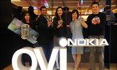 โนเกียเปิดตัว Nokia C7สมาร์ทโฟนตัวที่ 2 บนแพลทฟอร์ม Symbian^3