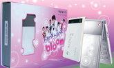 ครั้งแรกในไทยกับ OPPO U525T 2PM Limited Edition เพียง 1,100 เครื่อง