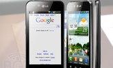 LG Optimus Black  สมาร์ทโฟน บางเฉียบ ที่มาพร้อมจอภาพที่สว่างที่สุดในโลก