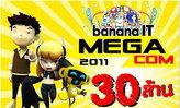 บานาน่า ไอที เมกา คอม 2011 ยอดขายทะลุเป้า ผลตอบรับดีเยี่ยม