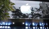 เจอร้าน Apple Store ปลอมเป็นครั้งแรก