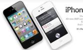 ราคา iPhone 4S เครื่องหิ้วในประเทศไทยประจำวันที่ 24 พ.ย. 2554