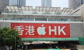 หิ้วกันมันส์! Apple Store สาขาฮ่องกงเปิด 24 กันยายนนี้
