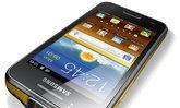 เปิดตัว Samsung Galaxy Beam มือถือติดโปรเจคเตอร์