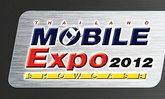 โปรโมชั่นภายในงาน Thailand Mobile Expo 2012 Showcase