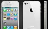 ราคาไอโฟน 4s ราคาไอโฟน 4 อัพเดท (วันที่ 31 ธันวาคม 2555)