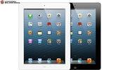 เปิดราคา iPad 4 (iPad with Retina Display) รุ่น 128GB