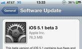 ปุ่มเปิด/ปิด 3G กลับมาแล้วใน iOS 5.1 Beta 3