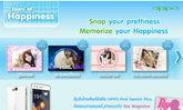 OPPOเชิญร่วมสนุกกับDiary of Happinessลุ้นรับOPPO Find Gemini Plus