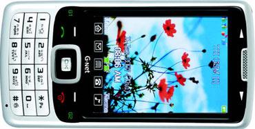 พรีวิว G-Net G522