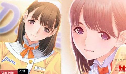 หนุ่มญี่ปุ่นแต่งงานกับสาวในเกม DS