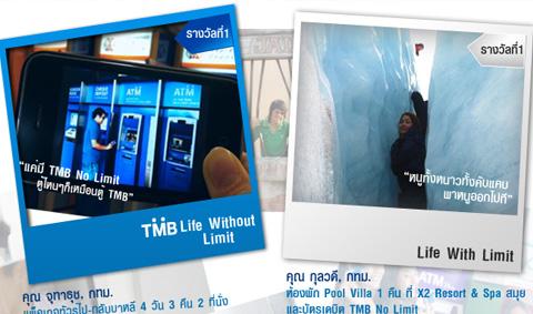 ผู้ชนะกิจกรรม Life without Limit Experience by TMB No Limit