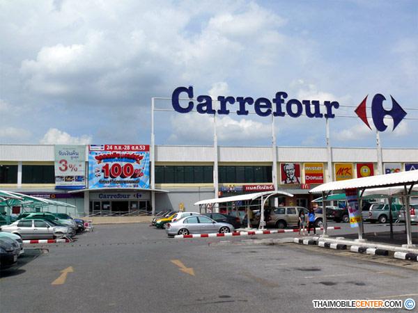 ราคามือถือ โลตัส คาร์ฟูร์ บิ๊กซี : ราคามือถือ Hypermarket ประจำวันที่ 15 พฤศจิกายน 2553