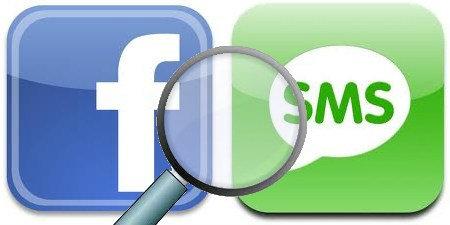 Facebook app แอบอ่าน SMS ของคุณ?