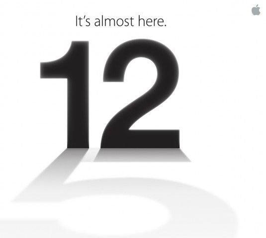 อัพเดทล่าสุด!!  มาชมคลิปสรุปข้อมูล iPhone 5 ก่อนเปิดตัว