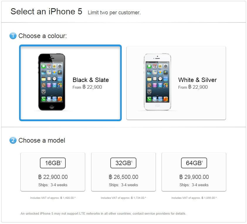 ภาพ iPhone 5