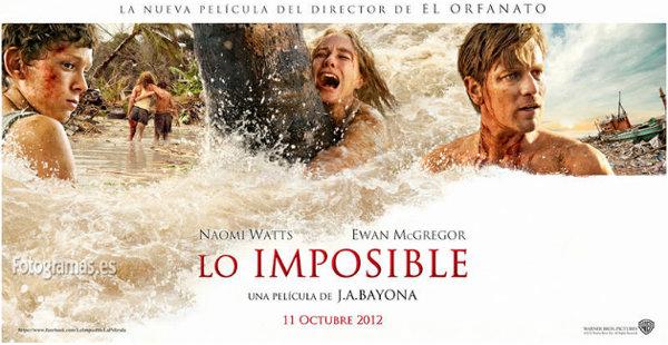 สึนามิ the impossible