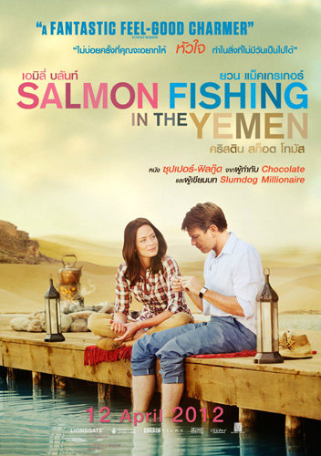 หนัง Salmon Fishing in the Yemen