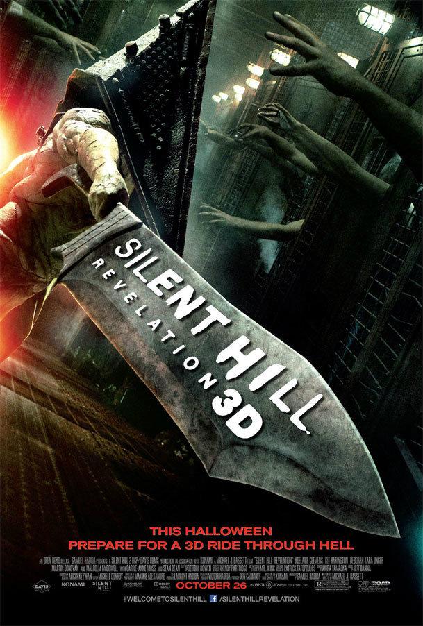 หนัง Silent Hill: Revelation 3D