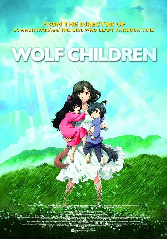 หนัง Wolf Children