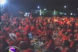 ตร.สรุปชุมนุมคนเสื้อแดงทั้ง 2 จุดเป็นไปอย่างเรียบร้อย