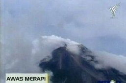 เตือนภัยภูเขาไฟในอินโดนีเซียพร้อมระเบิดทุกเมื่อ