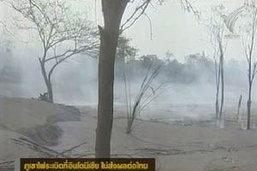 ยันภูเขาไฟระเบิดที่อินโดนีเซียไม่ส่งผลต่อไทย