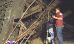 ตอม่อสะพานพังทับคนงานเจ็บ 5 คน
