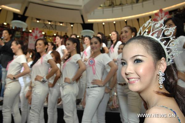 Miss tiffany universe transsexual beauty pageant