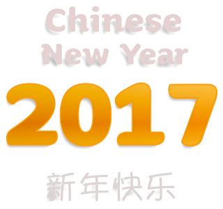 Chinese New Years 2017