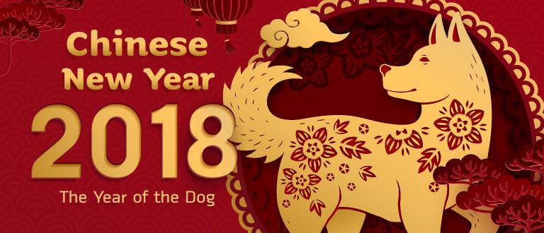 Chinese New Years 2017