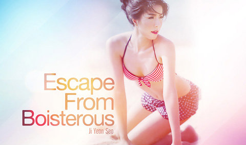 Ji Yeon Seo Wallpaper : Escape From Boisterous
