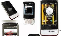 ข้อมูลสเปคโดยละเอียดของเครื่อง HTC ที่หลุดออกมาก่อนหน้านี้