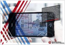 ทำความรู้จัก Augmented Reality