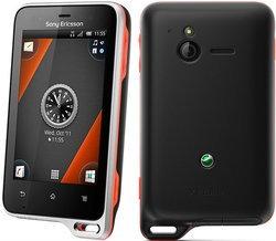 Sony Ericsson เผยโฉมสมาร์ทโฟน 3 รุ่น Xperia Ray, Xperia Active และ txt