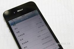 iPhone รุ่นใหม่อาจมาพร้อมความจุ 16GB, 32GB และ 64GB