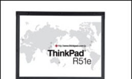IBM Thinkpad R51e (1843A33)