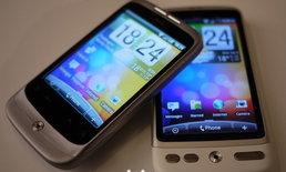 มีภาพหลุด HTC Desire สีขาว, Wildfire สีเงินโผล่ออกมา
