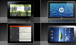 เทียบขุมกำลังสงคราม Tablet: BB PlayBook vs. Apple iPad vs. Samsung Tab vs. HP Slate