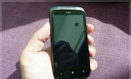 ยลโฉมจริง รู้จัก HTC 7 Mozart ( ระบบ WP7 )