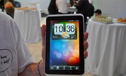 HTC Flyer เครื่องแท็บเบล็ก พระเอกตัวจริง มาแล้ว