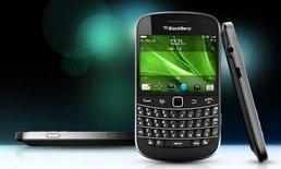 BlackBerry ส่งสมาร์ทโฟน  2 รุ่นใหม่ออกสู่ตลาดแล้ว