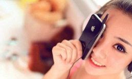 สาวขอแลก iPhone 4 กับการเสียตัว