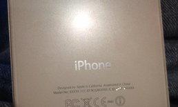 iPhone 5 ราคาประหยัดเผยโฉมแล้วด้วยหน้าจอแบบพลาสติกแต่เบาและเร็วกว่า iPhone 4 อีก!