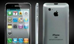 iPhone 5 เริ่มส่งให้ค่ายมือถือเทสต์ระบบ 4G LTE แล้ว
