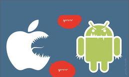 Apple งานเข้าหลังโดนแฉปลอมหลักฐานสั่งฟ้องคดี Samsung Galaxy Tab 10.1!