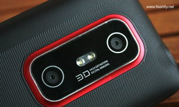 แรกสัมผัสกับ HTC EVO 3D สมาร์ทโฟนที่สามารถแสดงภาพ 3 มิติได้แบบไม่ง้อแว่น