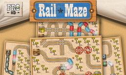Appfree!! แข่งความเป็นเทพด้านการสับรางรถไฟกับเกม Rail Maze Pro แจกฟรีบน iPhone และ iPad